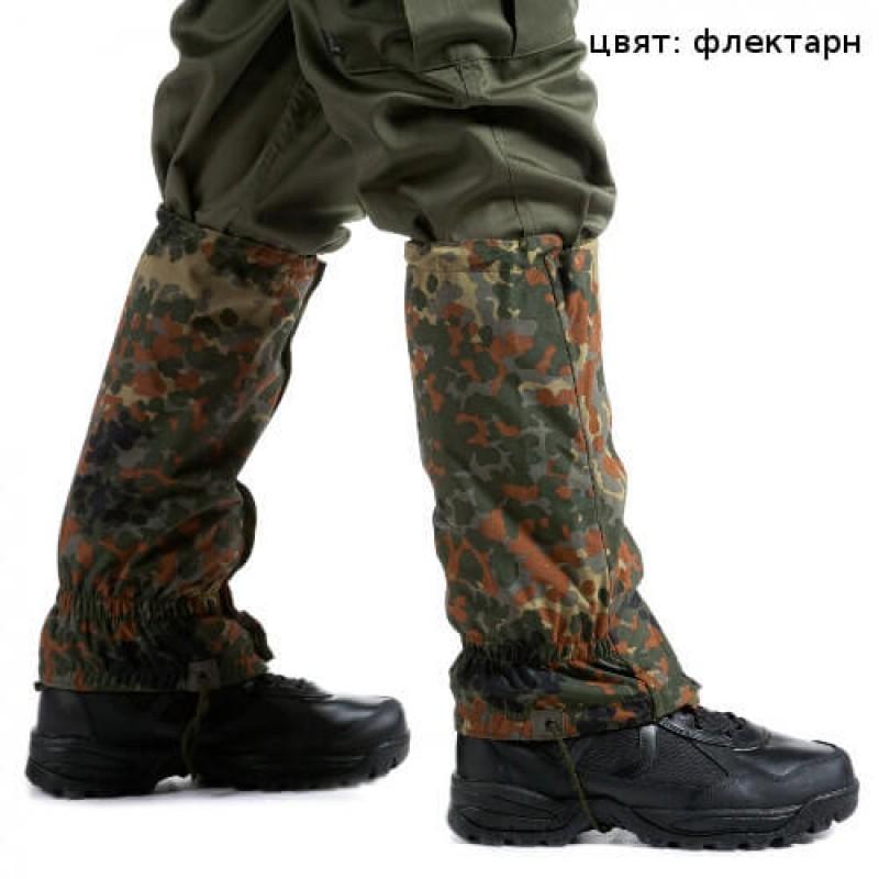 Гети по модел на германската армия