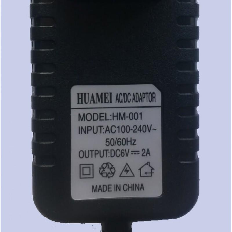 Заряден адаптер за ловни камери LTL Acorn HM-001