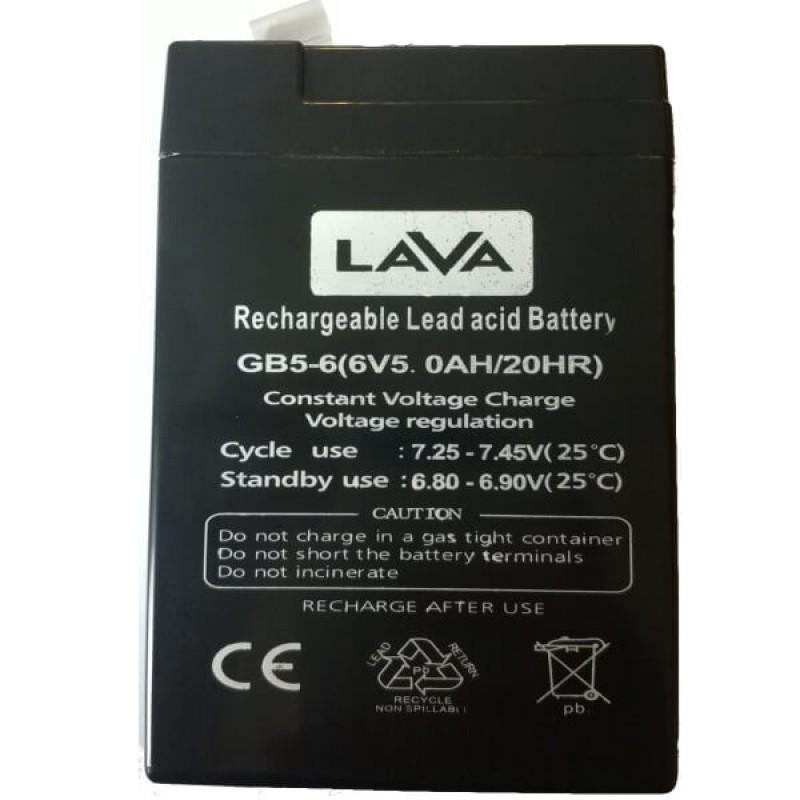 Презареждаема батерия LAVA  за ловни камери LTL Acorn