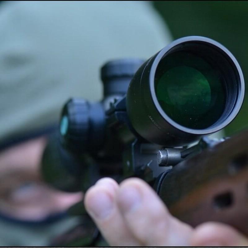 Дневен оптичен прицел за пушка на Yukon Jaeger